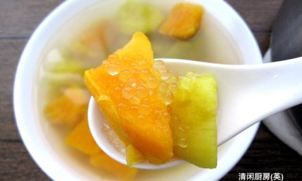 Chinese Sweet Potatoes Old Ginger Dessert Soup
