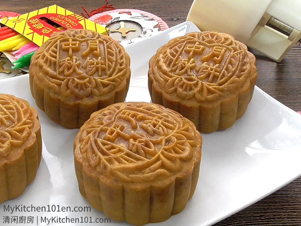 Making Traditional Mooncake With Lotus Seed Paste Filling