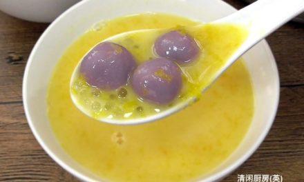 Pumpkin Sago Dessert + Purple Sweet Potato Glutinous Rice Balls