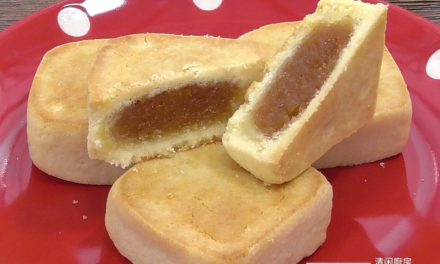 Taiwanese Pineapple Cake Recipe