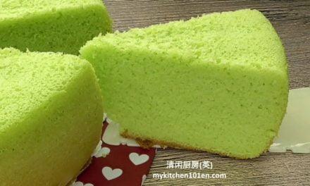 Rice Cooker Version Pandan Sponge Cake