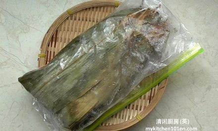 How to Clean and Store Chinese Dumpling Bamboo Leaves