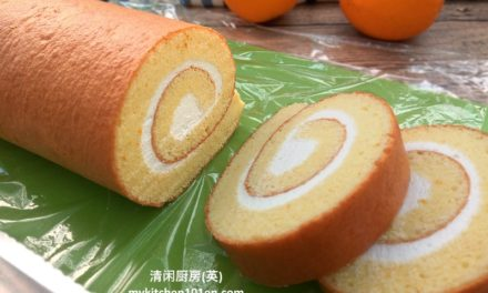 Orange Swiss Roll Cake