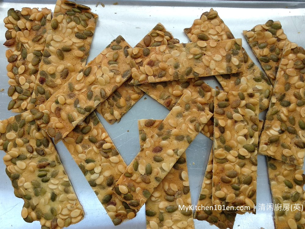 Melon-Pumpkin Seeds Brittle