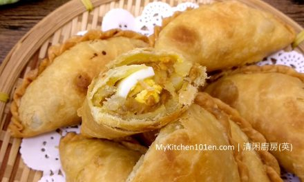 Curry Puff (Karipap) – Crispy Crust with Smooth Filling Recipe
