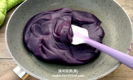 Purple Sweet Potato Paste Filling for Mooncake