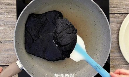 Black Sesame Mung Bean Paste Filling for Mooncake