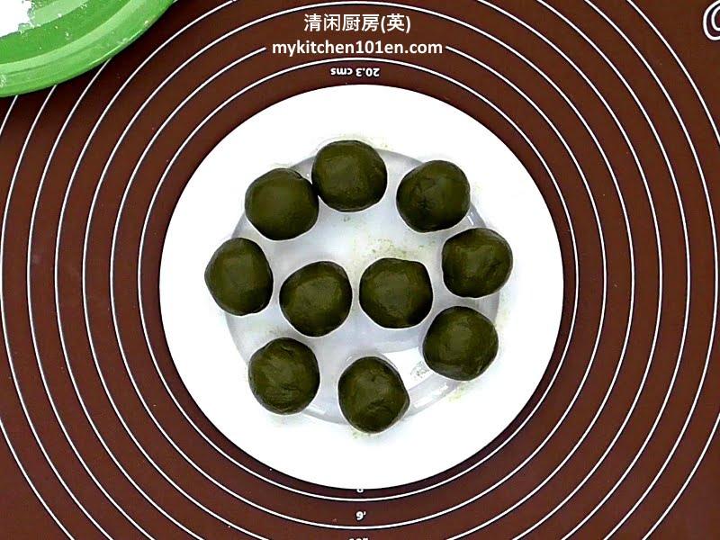 Japanese Green Tea Snow Skin Mooncake