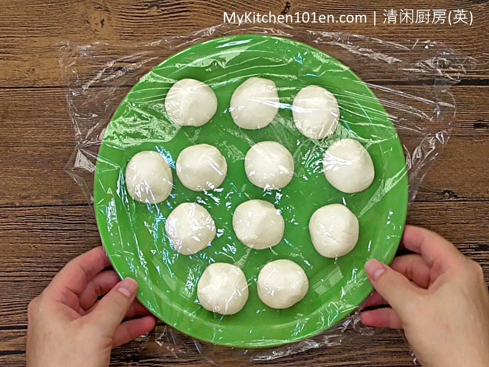 Fried Sesame Ball Recipe