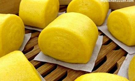 Pumpkin Mantou (Pumpkin Chinese Steamed Bun)