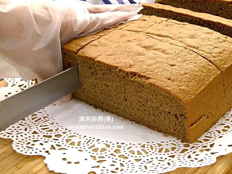 Sponge Cake Coffee flavour