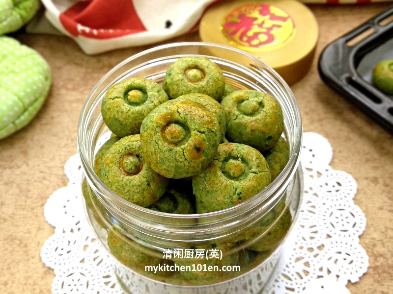 Melt-In-Mouth Green Pea Cookies