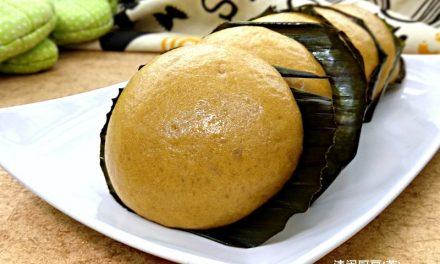 Dark Brown Sugar Hee Pan (Xi Ban)