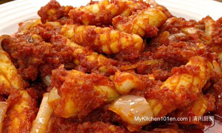 A Real Simple Spicy Sambal Squid – Easy and Flavorful