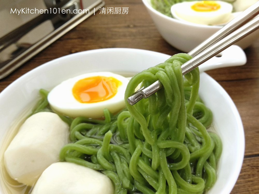How to Make Spinach Noodles