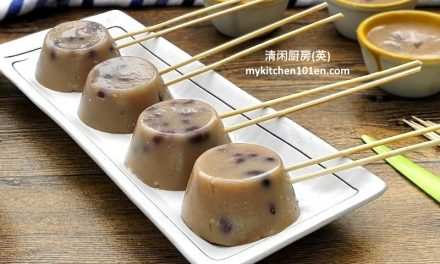 Red Bean Put Chai Koh (Sweet Rice Pudding-White Rice Version)