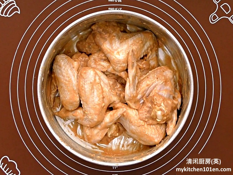 Nam Yue fried chicken wings